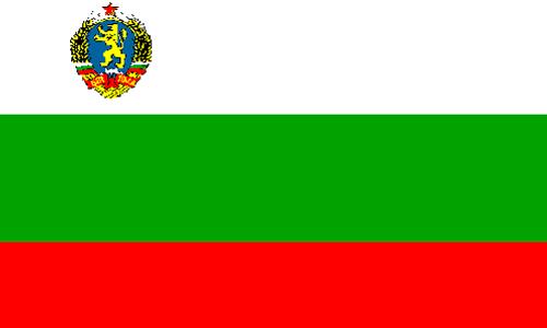 Bulgarisch lernen mit Sprachlehrer Aktiv