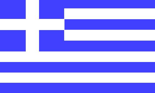 Griechisch lernen mit Sprachlehrer Aktiv