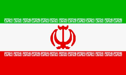 Persisch lernen mit Sprachlehrer Aktiv