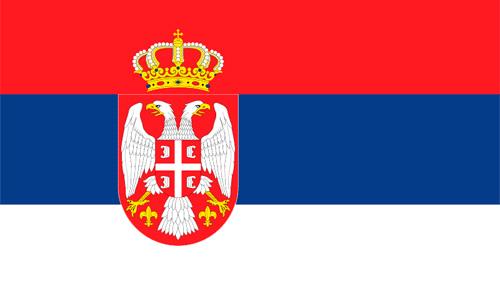 Serbisch lernen mit Sprachlehrer Aktiv